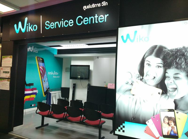 ศูนย์บริการ Wiko