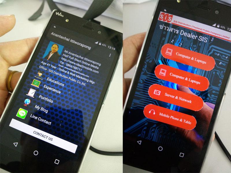 หา Android 5.1 มาเขียน Apps สรุปไปลงตัวกับ WIKO PLUP 3990 บาท