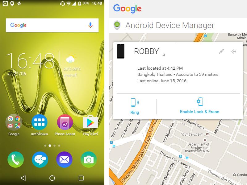 Android Lost / มือถือเครื่องหาย