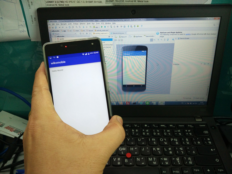 Wiko รองรับ Android Studio