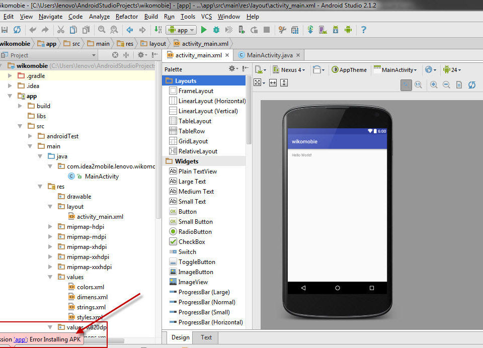 Wiko กับ นักพัฒนา Android