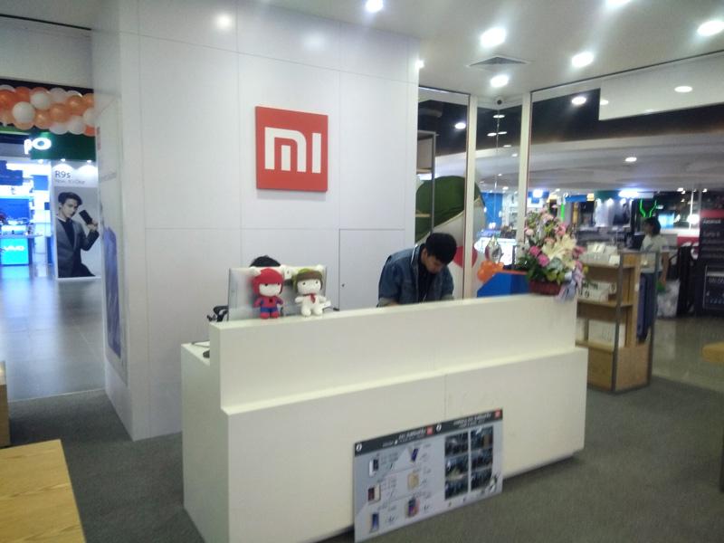 Xiaomi Shop สำโรง