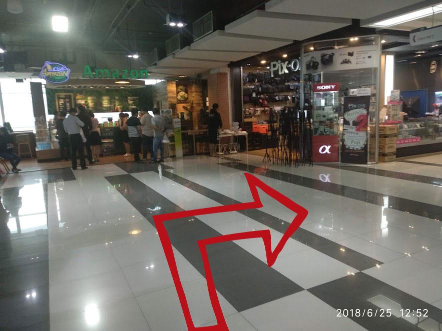 Shop Mi ฟอร์จูน