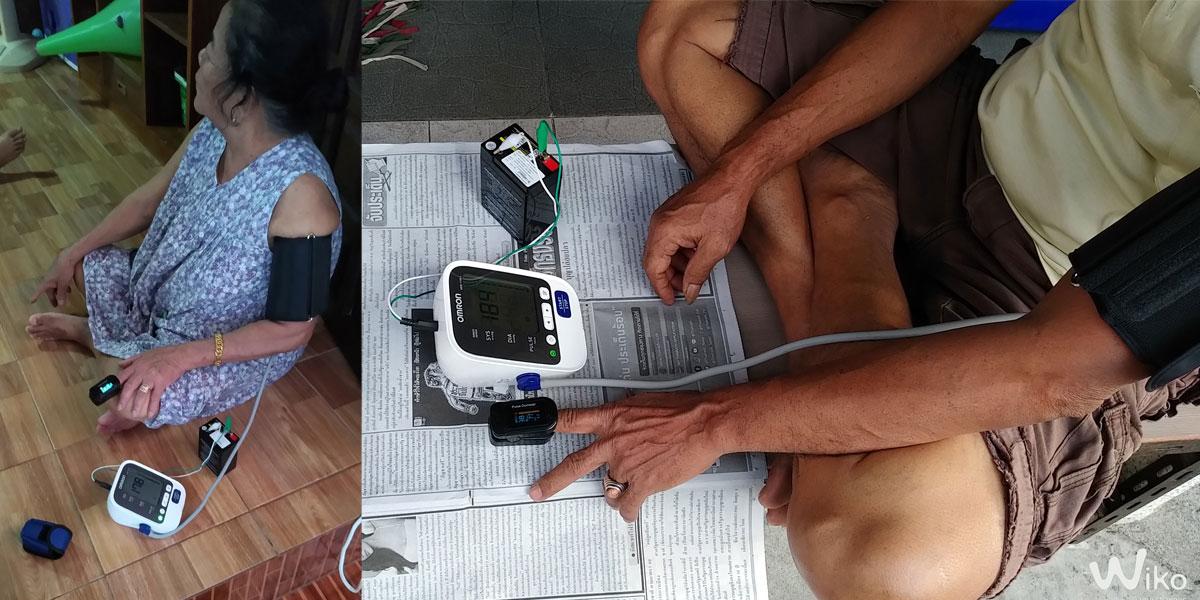 เครื่องวัดออกซิเจนในกระแสเลือด ผ่านนิ้วมือ Oxymeter Pulsioximetro